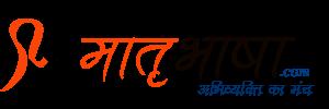 'मेडिकल की पढ़ाई हिंदी में'