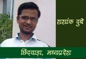 shashankdubey