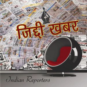 jiddikhabar