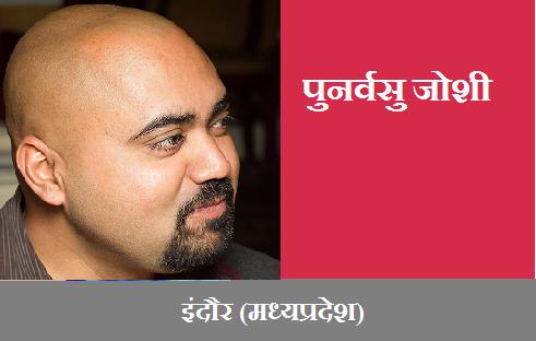 हिन्दी का विघटन और आठवीं अनुसूची की राजनीति