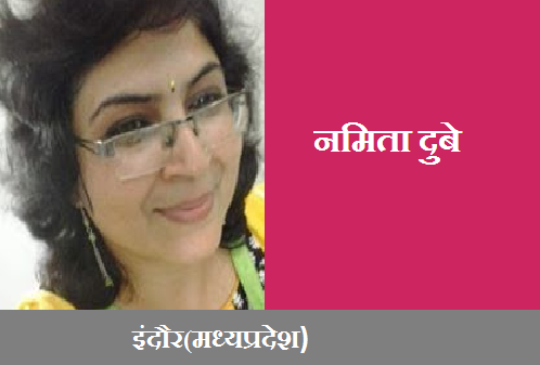 हिन्दी तिथि अनुसार मनाएं जन्मदिन