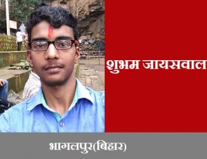 shubham jayaswal