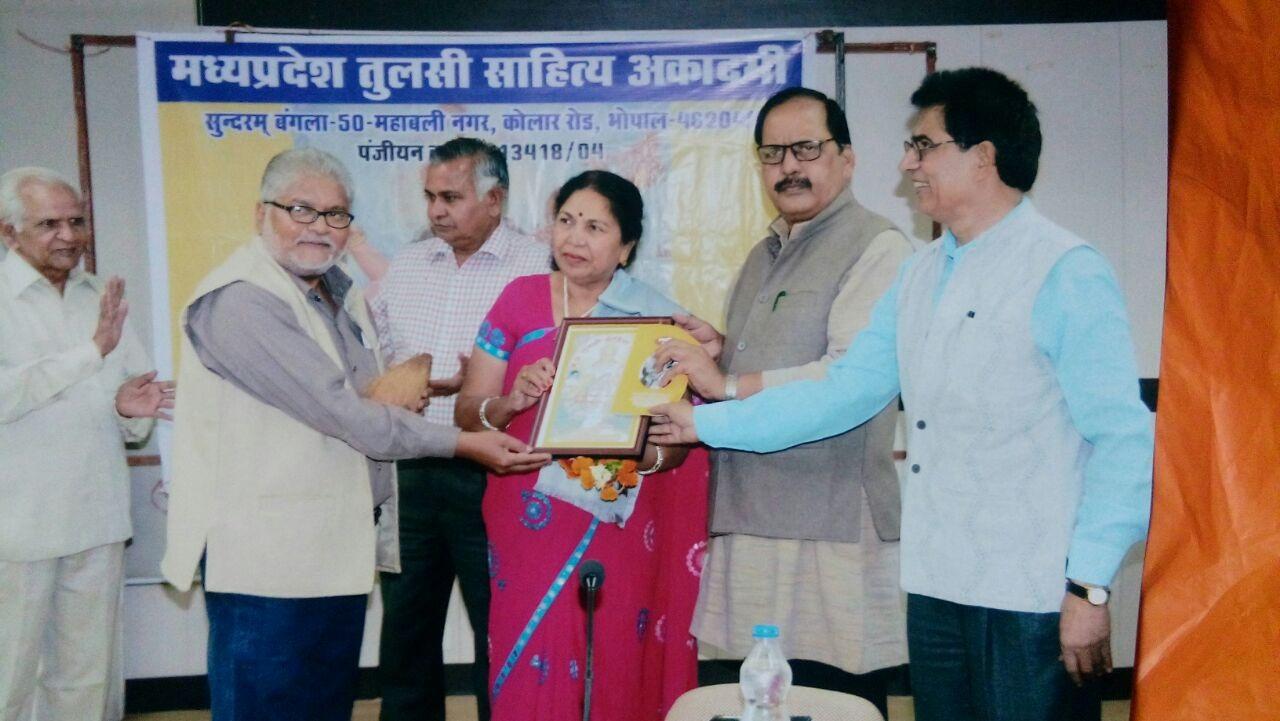 लेखिका डॉ.चौहान सम्मानित