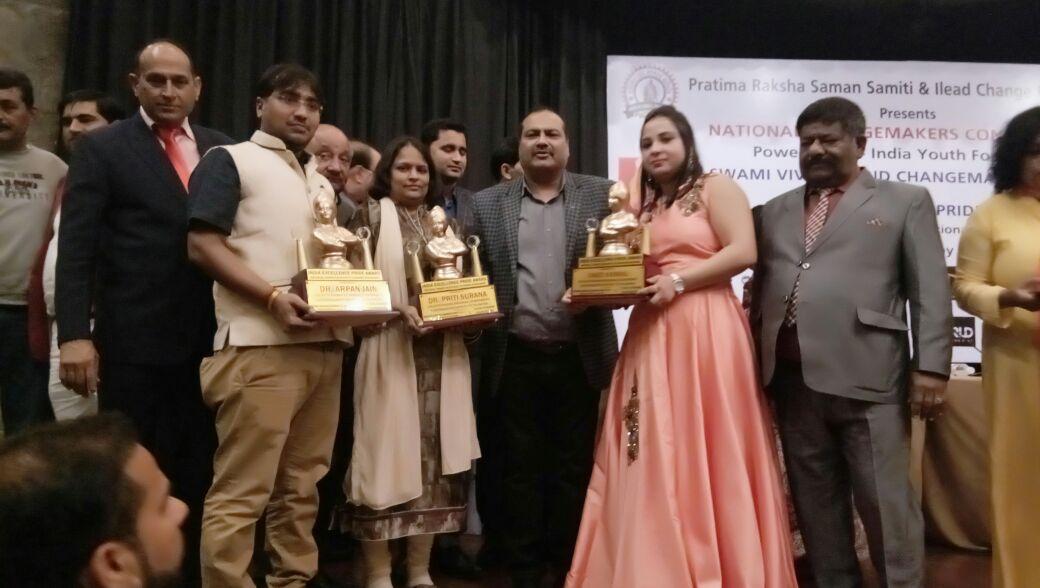 इंडिया एक्सीलेंस प्राइड अवार्ड` से डॉ.जैन व डॉ. सुराना सम्मानित