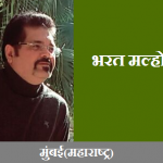 bharat malhotra