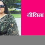माँ ने हिन्दी नाम दिया