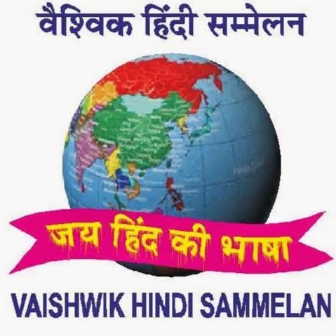 आधुनिक हिन्दी की दिशा तय करने वाले योद्धा : राजा शिवप्रसाद 'सितारेहिन्द'