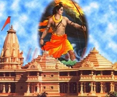 राम जन्मभूमि मामले में लक्ष्य निकट है : विहिप