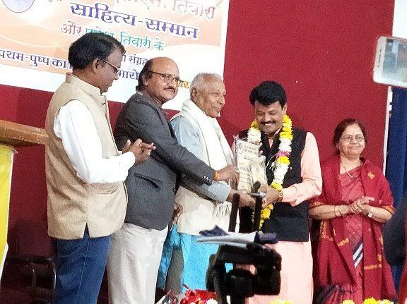 अभिभाषक-साहित्यकार विजय सिंह चौहान सम्मानित