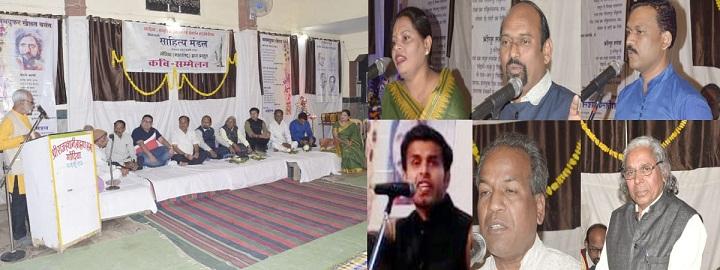वंदे मातरम और भारत माता की जय से गूंजता रहा साहित्य मंडल का वासंतिक कवि सम्मेलन