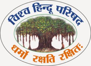 Vishva_Hindu_Parishad_Logo