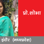 हिन्दी के विकास का शाब्दिक जमा खर्च