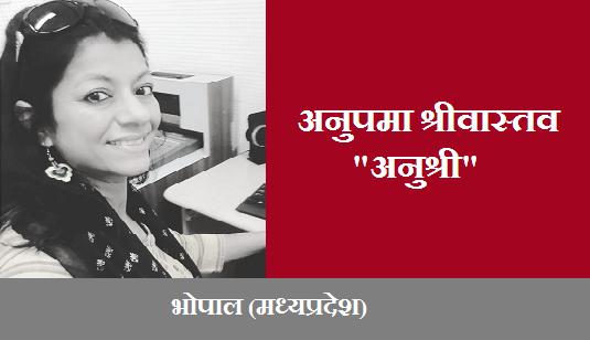 हिंदी की अद्यतन दशा और दिशा