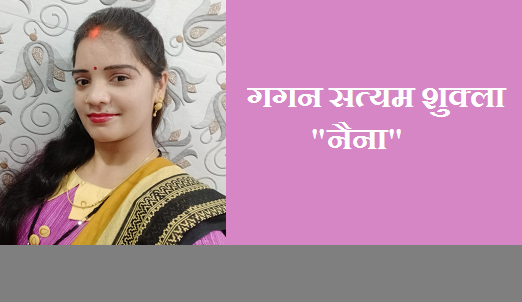 सोशल मीडिया के माध्यम से हिन्दी भाषा का प्रचार-प्रसार
