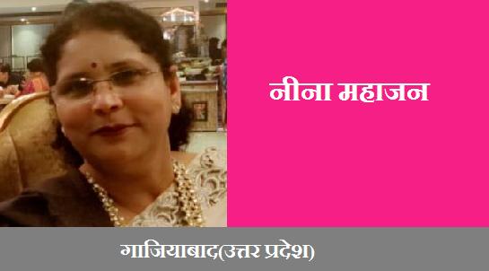 हिंदी प्रचार- प्रसार में सोशल मीडिया की भूमिका