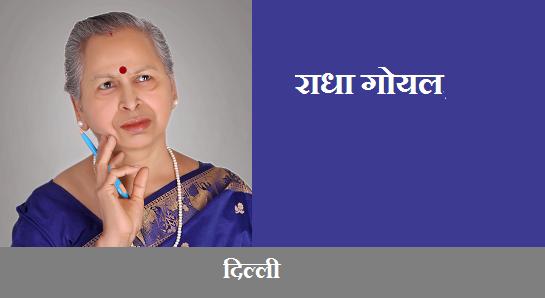 हिन्दी भाषा के प्रचार में भारतीय मीडिया की भूमिका*