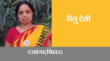 हिंदी के प्रचार प्रसार में सोशल मीडिया की भूमिका