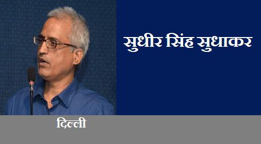 हिंदी के प्रचार-प्रसार और विस्तार में सोशल मीडिया की भूमिका