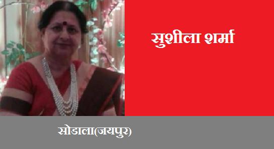हिंदी के प्रचार-प्रसार में सोशल मीडिया की भूमिका