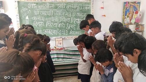 डॉ.अब्दुल कलाम जयंती विश्व विद्यार्थी दिवस के रुप में मनाकर , विश्व धुलाई दिवस मनाया