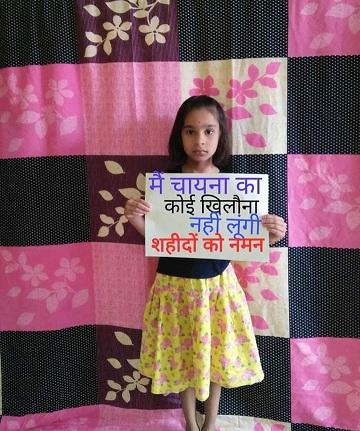चाइना के विरोध में उतरे गुरव समाज के बच्चे, चाइनीज खिलौने नही खरीदने की अपील ।