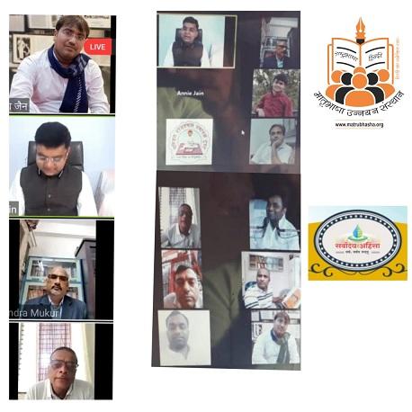 'रसानुभूति' में पण्डित बनारसीदास और उनके अर्धकथानक पर परिचर्चा आयोजित