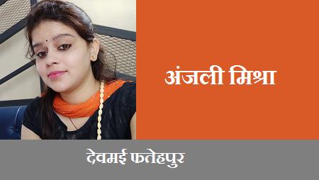 हिंदी मां है हमारी