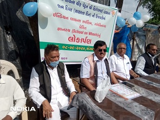 इंडियन लायंस स्वर्णिम क्लब द्वारा विश्व साक्षरता दिवस पर गांधीनगर मे ज्ञान रथ लोकार्पण कार्यक्रम हुआ संपन्न