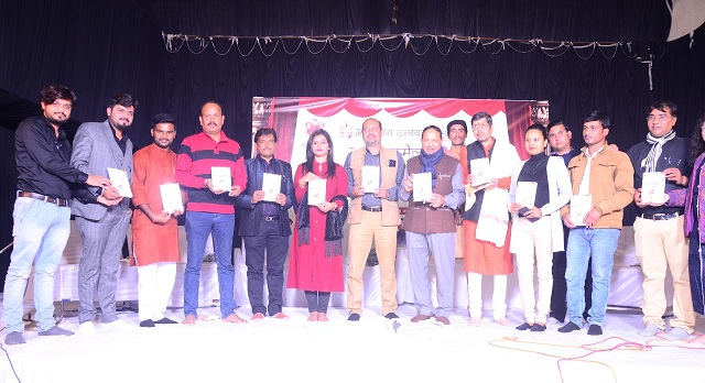 'गीत गुंजन' कवि सम्मेलन ने समा बाँधा