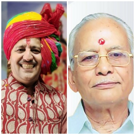 वर्ष 2021 का हिन्दी गौरव अलंकरण श्री पंत व डॉ. दवे को