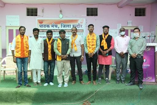 शहीद दिवस पर कवि सम्मेलन आयोजित