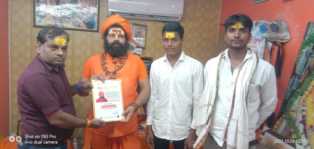 सांसद लल्लू सिंह व महंत राजू दास 'राष्ट्र दीप सम्मान' से सम्मानित