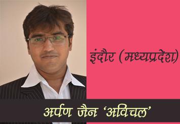 हिन्दी तीर्थ साबरमती आश्रम की यात्रा