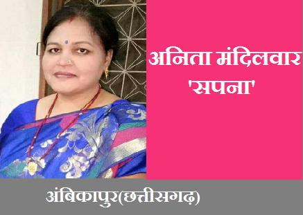 हिन्दी के प्रचार और विस्तार में सोशल मीडिया की भूमिका