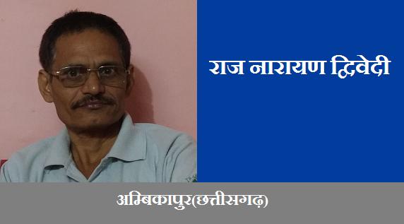 सरगुजा का रागगढ़ महोत्सव 2019 और जनमन