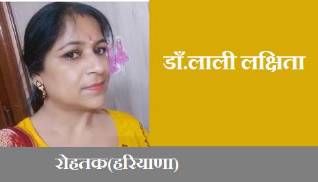 हिंदी के प्रचार और विस्तार में सोशल मीडिया की भूमिका