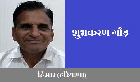 भगवान परशुराम जयंती